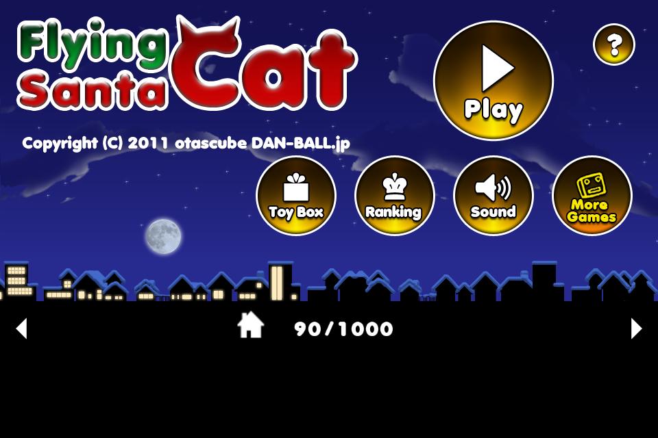 Screenshot Flying Santa Cat